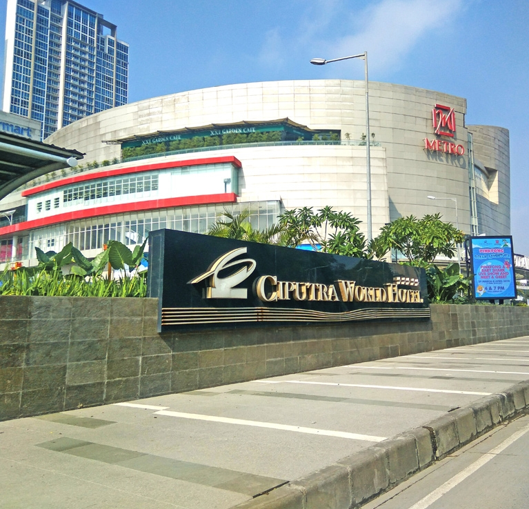 CIPUTRA WORLD SURABAYA MALL
